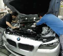BMW Brilliance Joint Venture Shenyang, China, Production 5 Series Sedan Long Wheelbase (04/2010)