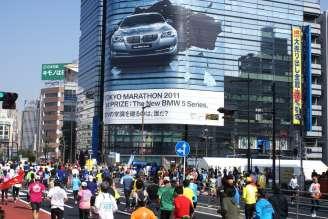 Tokyo Marathon 2011 (03/2011)