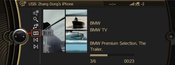 BMW ConnectedDrive, Apps China, Video Playback (02/2012)