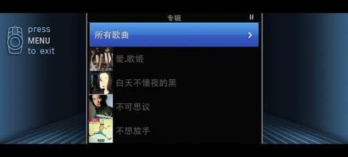 BMW ConnectedDrive, Apps China, PlugIn (02/2012)