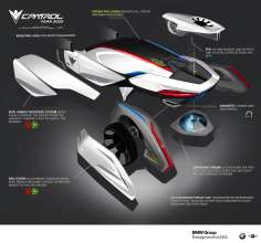 ePartol by DesignworksUSA. Vision for Police Car 2015 (11/2012)