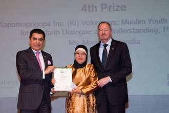 Intercultural Innovation Award of BMW Group and UNAOC (United Nations Alliance of Civilizations) at the Volkstheatre in Vienna on 26 February 2013.