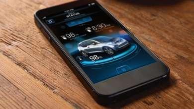 BMW i3, Remote App (07/2013)