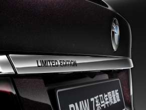 BMW 740Li xDrive Horse Edition (04/2014)