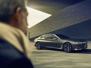 BMW Vision Future Luxury. Exterior (04/2014).
