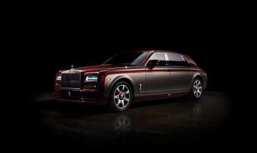 ROLLS-ROYCE PHANTOM BESPOKE PINNACLE TRAVEL COLLECTION CAR