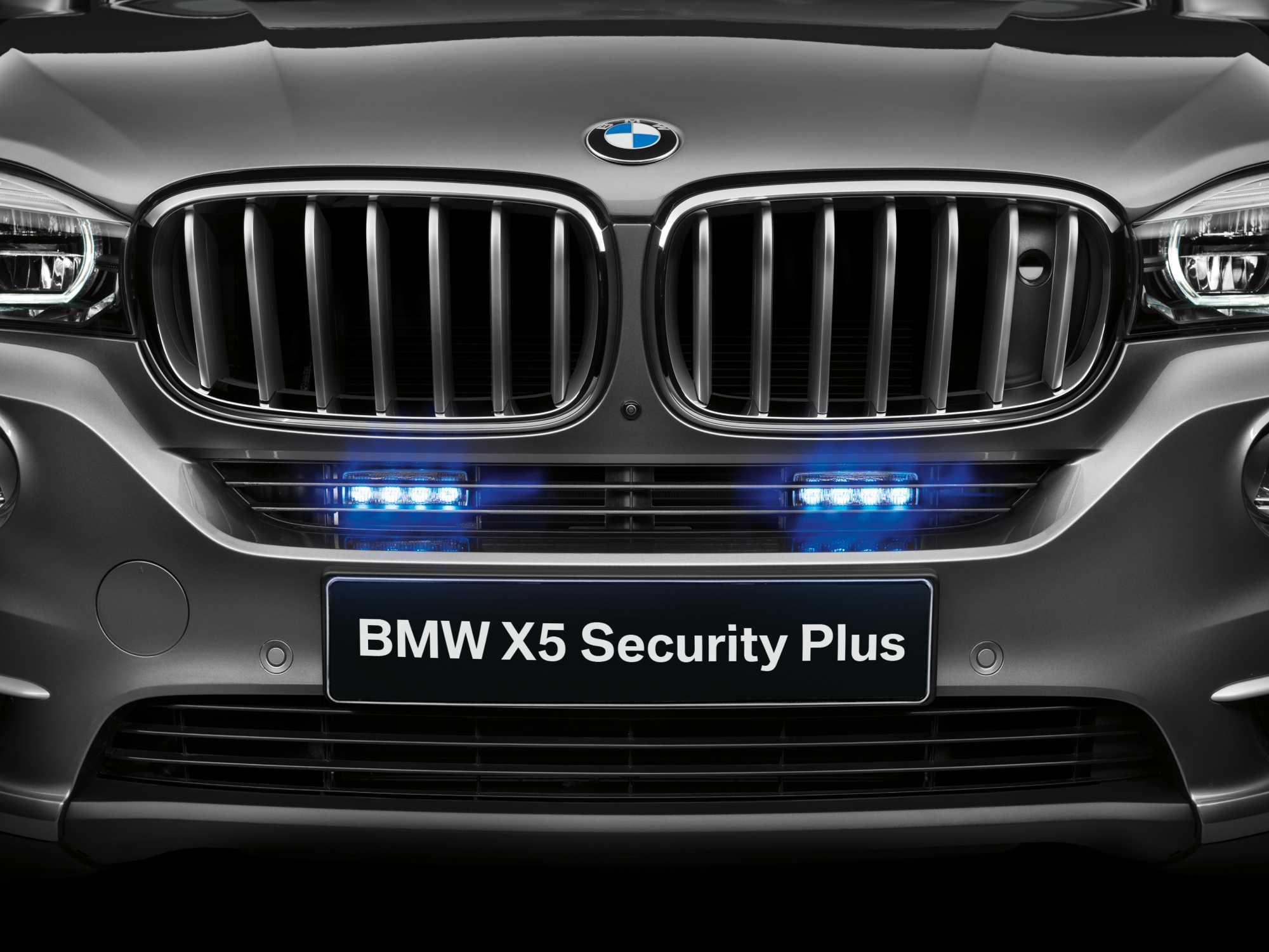 BMW X5 Security Plus LED flashing lights (07/2014)
