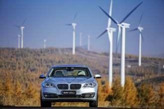 BMW 530Le (12/2014).