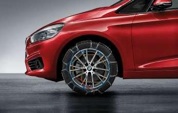 BMW 2 Series Gran Tourer, Accessories, 17