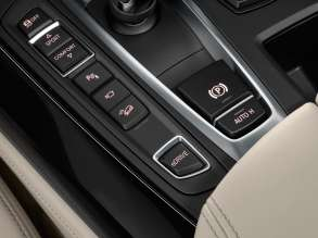 The new BMW X5 xDrive40e. eDrive button.