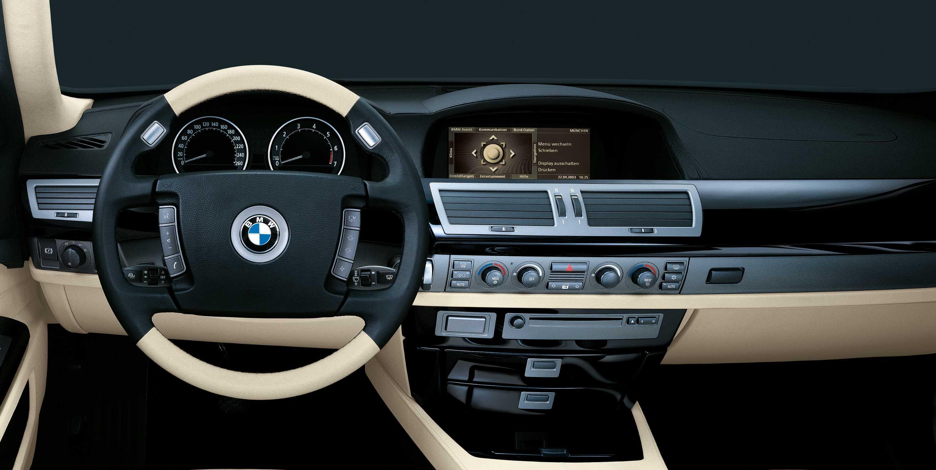 2015 Bmw 3 Series >> BMW 7er Individual - 4. Generation BMW 7er, E65/E66 (06/2015).