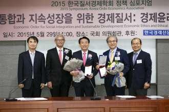 """BMW Group Korea erhält Auszeichnung """"Ethisches Unternehmen des Jahres"""". (07/2015)"""