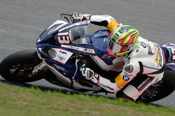 suzuka jp 8 hours endurance race 25th july 2015 team bmw motorrad france rider. Black Bedroom Furniture Sets. Home Design Ideas