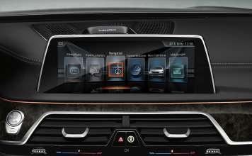 BMW 7 Series Sedan, Control Display  (01/2015)