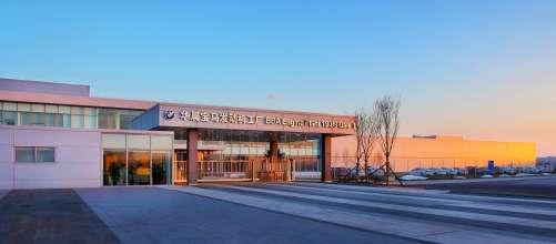 neues BBA Motorenwerk in Shenyang/China – Außenansicht (01/2016)