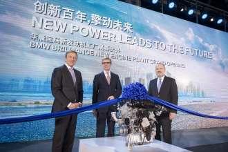 Eröffnung des neuen BMW Brilliance Motorenwerks mit Gießerei in Shenyang, v.l.n.r. Oliver Zipse, Vorstand Produktion BMW Group, Olaf Kastner, Leiter BMW Group Region China, Dr. Anton Heiss, Präsident BMW Brilliance Automotive (01/2016)