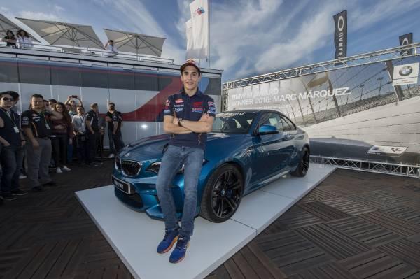BMW M Award 2016: Marc Márquez, BMW M2 Coupé