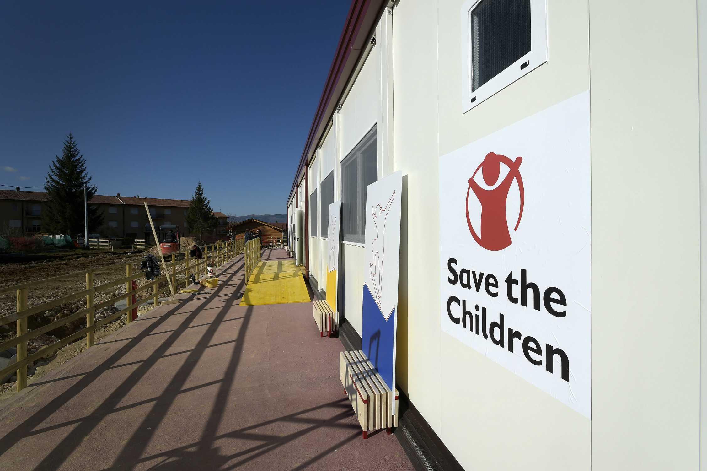 istituto rieducativo per ragazzi roma