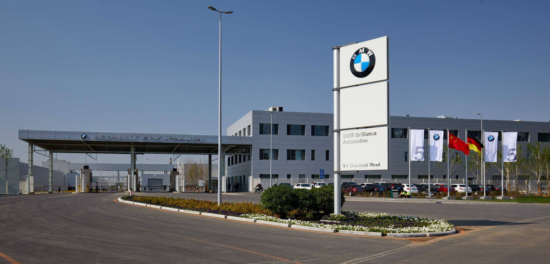 Bmw Brilliance Automotive Bba Automotive Plant In Dadong