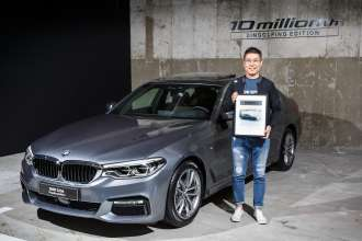 BMW 5 Series Dingolfing Edition Auction (06/2017)