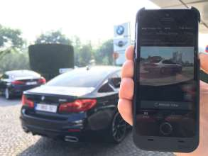 BMW Remote 3D View - on the smartphone and in real life (07/2017)