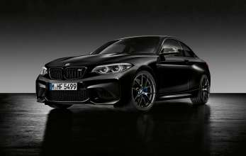 The new BMW M2 Coupé Edition Black Shadow (03/2018).