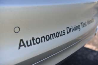 Autonomous Driving Test Vehicle. (05/2018)
