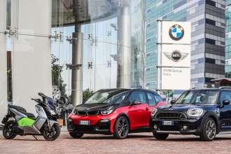 BMW Group Technology Workshop 2018. Packshot.