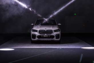 4th Generation BMW X5, soon to come (09/2018)