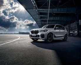 The new BMW X5 with M Performance Parts. (10/2018)