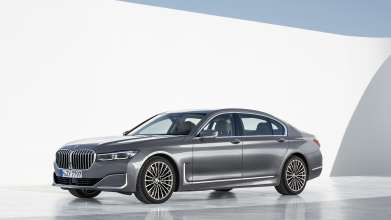 "The new BMW 7 Series in painting Bernina Grey Amber Effect metallic with light-alloy wheel Styling 777 and leather ""Nappa"" with extended quilting in Cognac / Black (01/2019)."