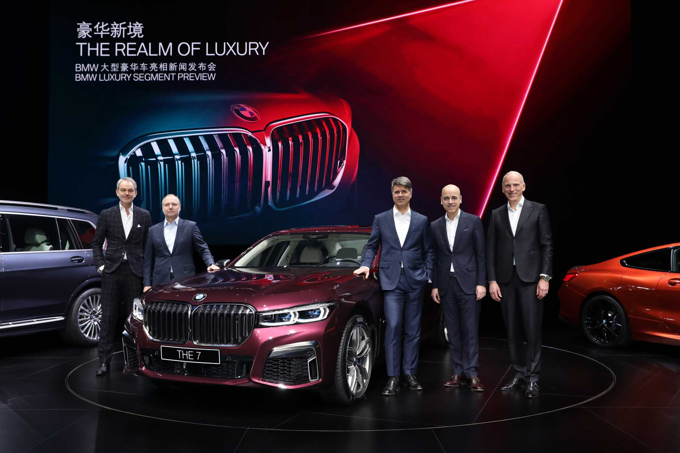 New Bmw 7 Series World Premiere In China