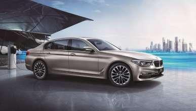 2019 New BMW 5 Series Plug-in Hybrid Pioneer Edition (03/2019)