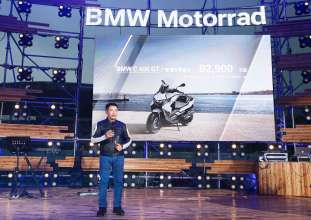 The all-New BMW C400 GT price annouced (10/2019)