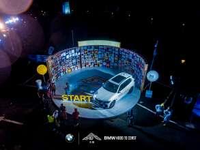 2019 BMW Hood to Coast China relay starting point (10/2019)
