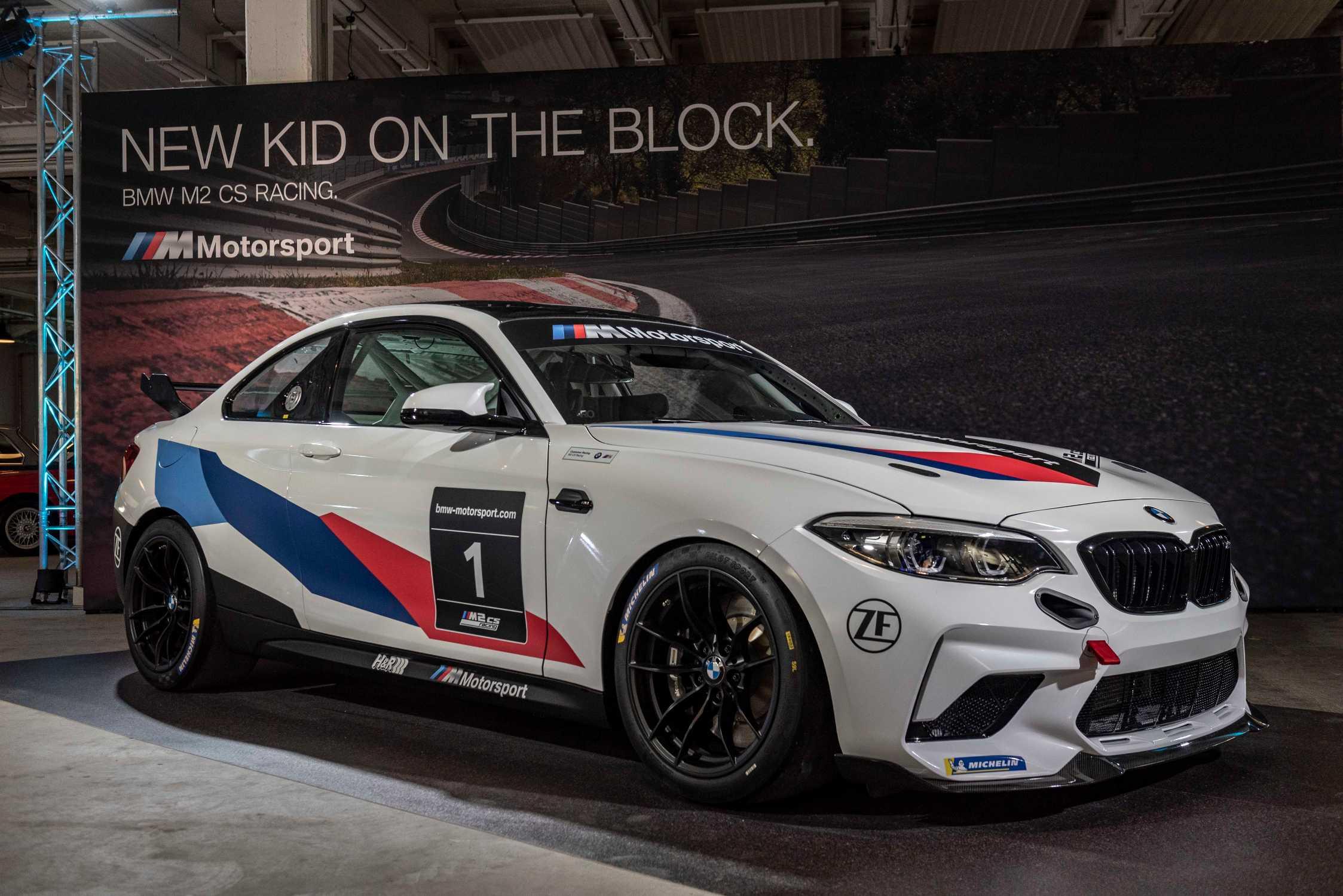 Munich (GER). BMW M Motorsport Night of Trophies 2019. BMW ...