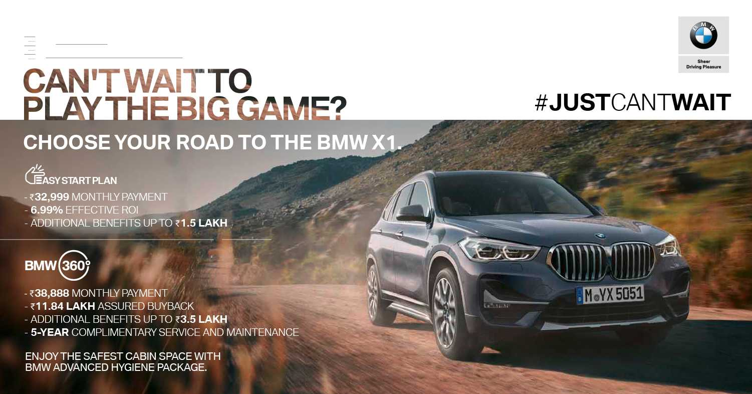 Easy Start To A Dream Car Unmatched Offers For Bmw And Mini Cars To Complement Ease Of Ownership Like Never Before