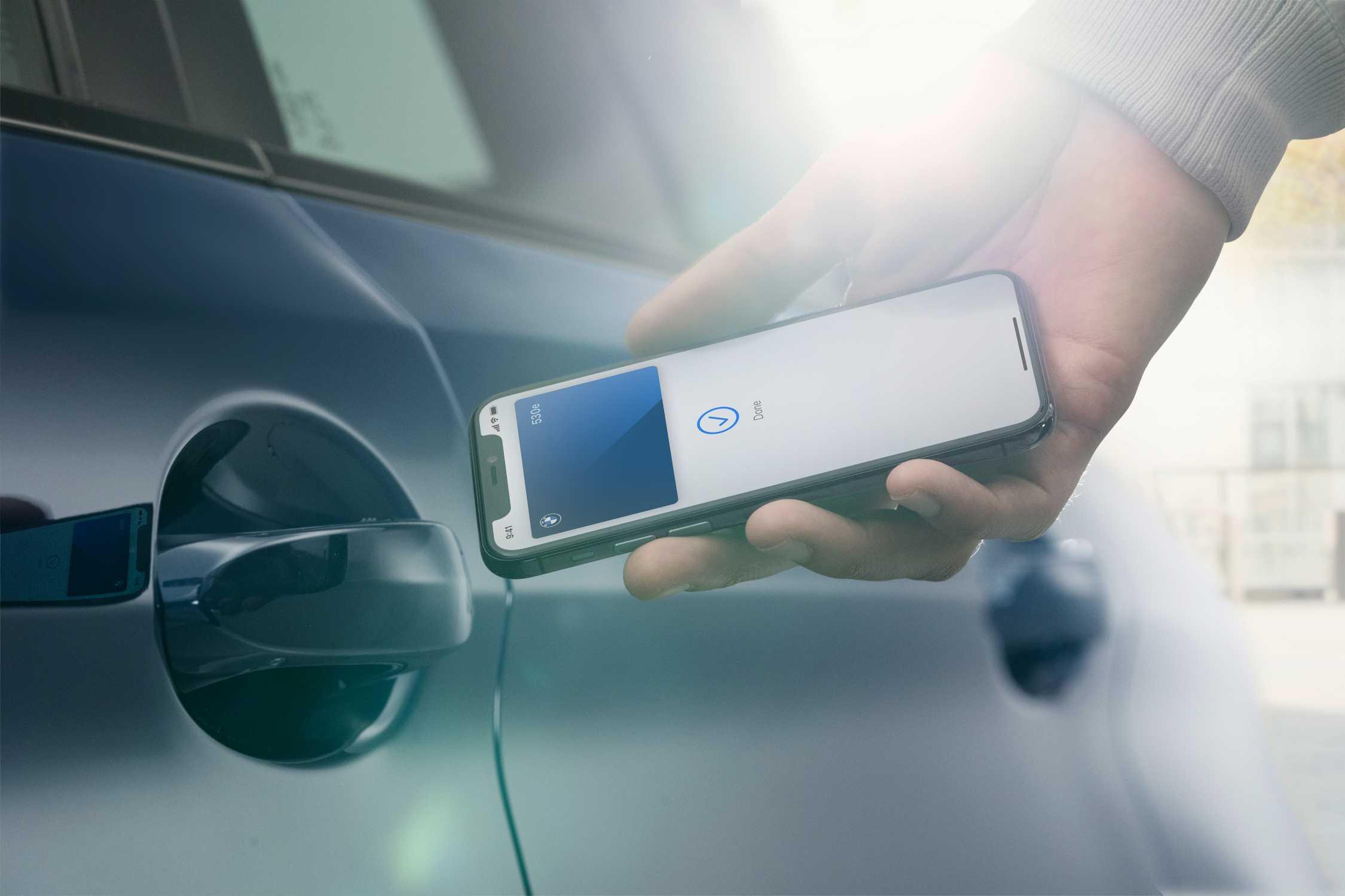 BMW Digital Key. (06/20)