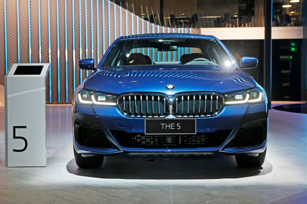 Bmw At The 16th Auto China Beijing 2020