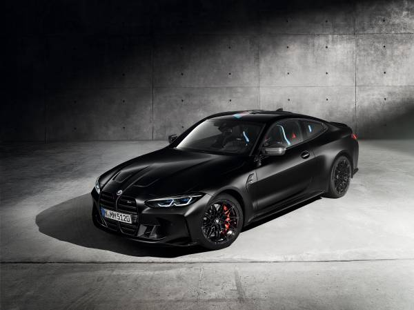 Bmw Collaborates With New York Lifestyle Brand Kith On Special Limited Edition M4 Competition X Kith Highlighting Design And Apparel Partnership