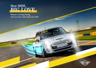 New MINI. BIG LOVE poster. On-line event MINI Romania. (05/2021)
