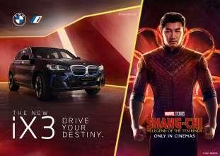 BMW x Marvel Shang-Chi (08/2021)