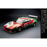 Andy Warhol, Art Car, 1979 - BMW M1 Gruppe 4 Rennversion