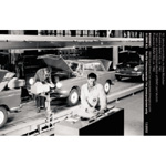 50 years of automobile production at BMW plant Munich: Production BMW 700, ca. 1962 (12/2002)