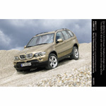The BMW X5 4.4i with new four-wheel technology xDrive (08/2003)