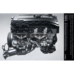 BMW 6 cylinder petrol engine with Twin Turbo and High Precision Injection (02/2006)