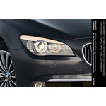 The new BMW 7 Series, BMW 730d, Front Lights (07/2008)