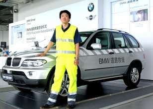 Chinese BMW Service Mobile, Technician (05/2009)
