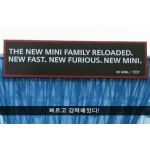 The new MINI Family launch in Korea.