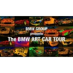 World Premiere: The BMW Art Car Collection on the Internet.